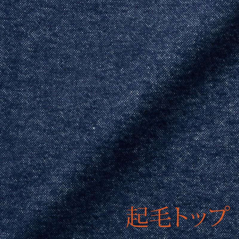ふんわり別生地5