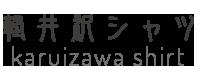 Karuizawa Shirts