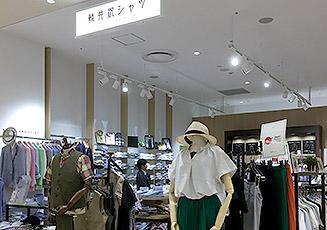 軽井沢シャツ立川髙島屋S.C.