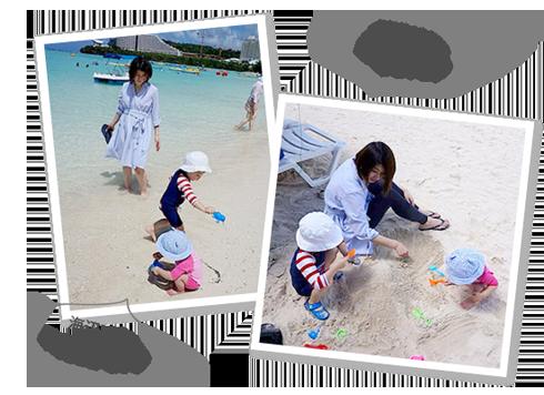 砂遊びもへっちゃら!海辺でもべたつかない!